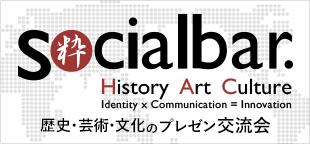 socialbar -HAC-