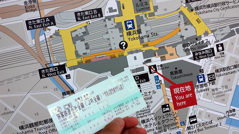 青春18きっぷ横浜