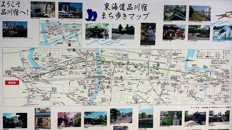 旧東海道品川宿マップ