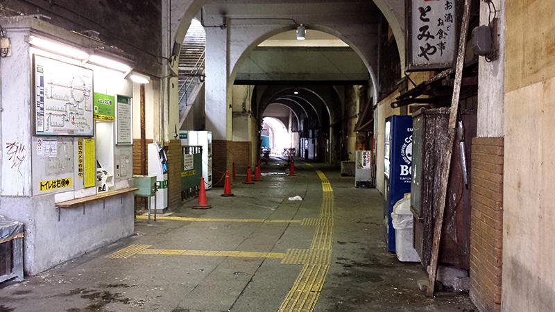 もぐろふくぞうのトンネル