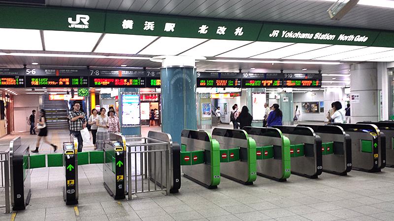横浜駅改札