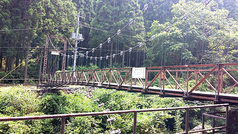 東京電力吊り橋