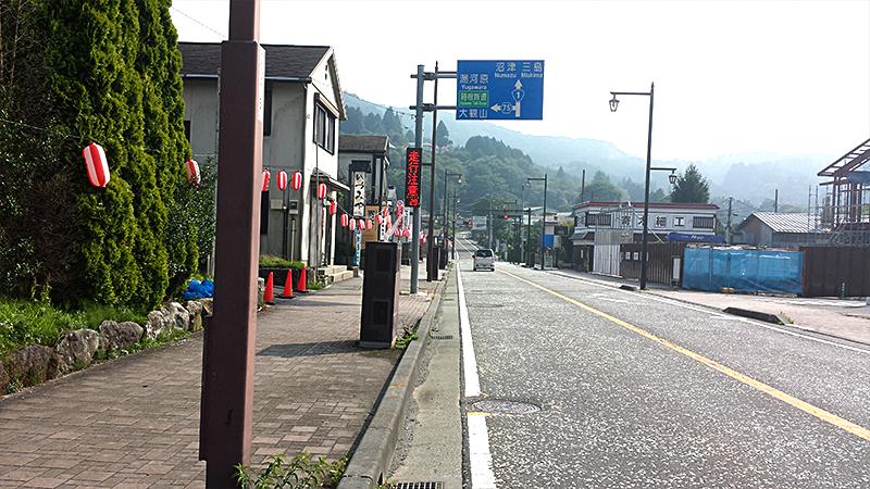 箱根と標識