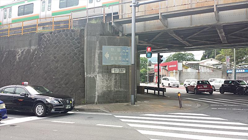 箱根、湯河原、運命の角