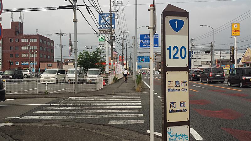 日本橋から120km