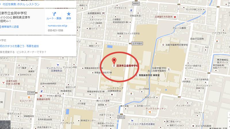 高尾山古墳 Google Map