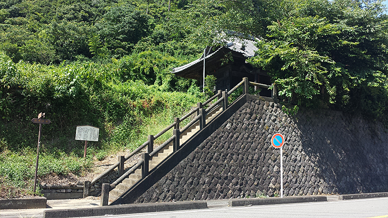 十石坂観音堂