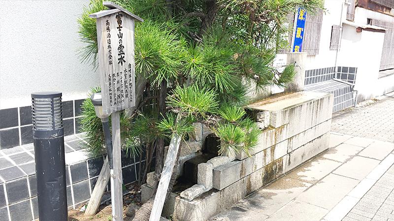 高嶋酒造の井戸水