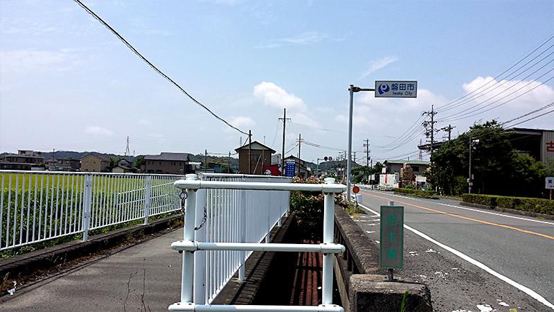 磐田市突入