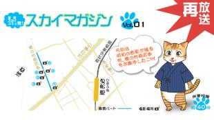 鳩の街のお散歩地図