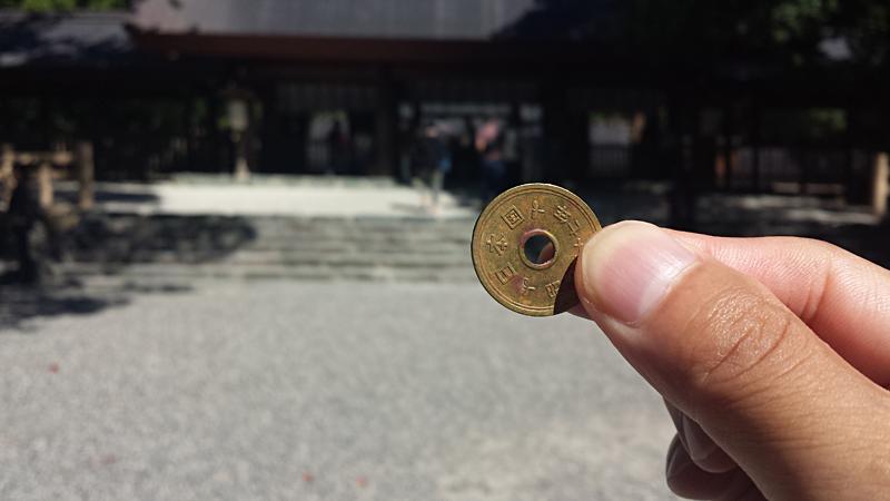 熱田神宮でお賽銭
