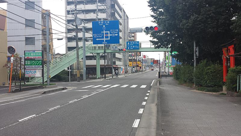 京都への標識
