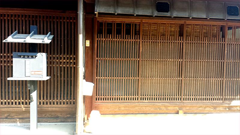 東海道 関宿のポスト