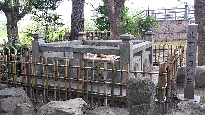 岡崎城産湯の井戸