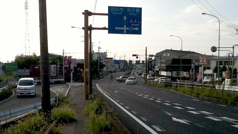 国道一号線に四日市の標識