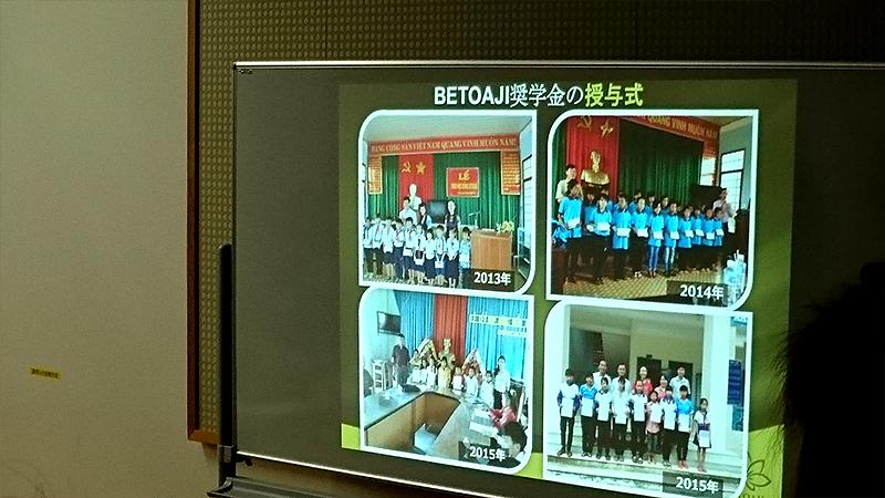 ベトアジの奨学金授賞式