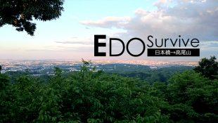 edo survive