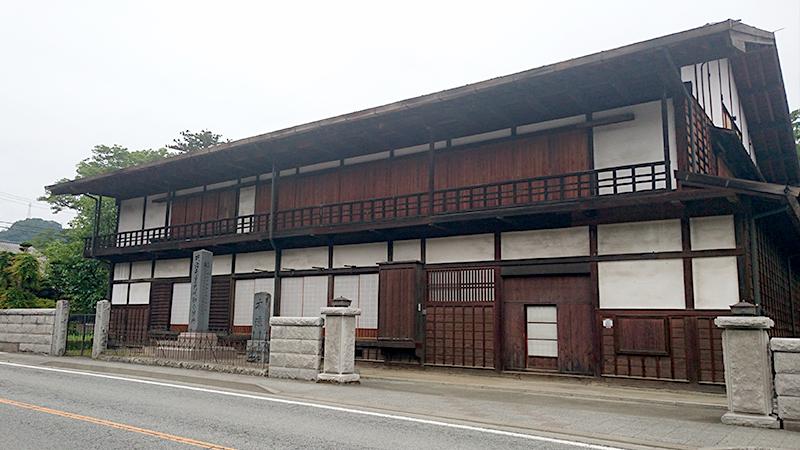下花咲宿 星野本陣跡(国重要文化)