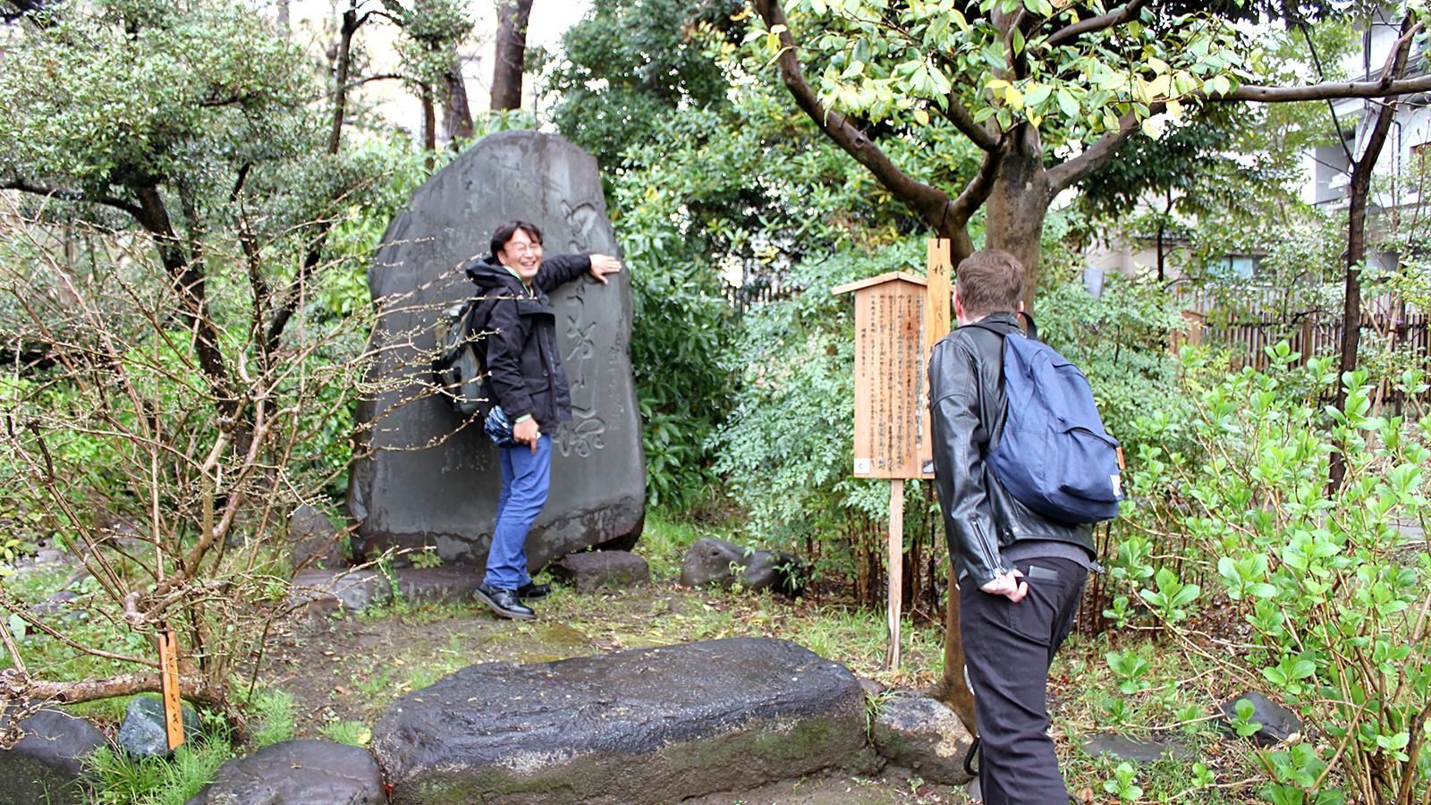 向島百花園の石碑