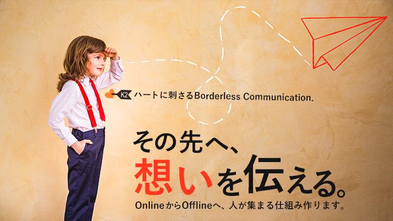ケイツー・インタラクティブのWEBサイトイメージ