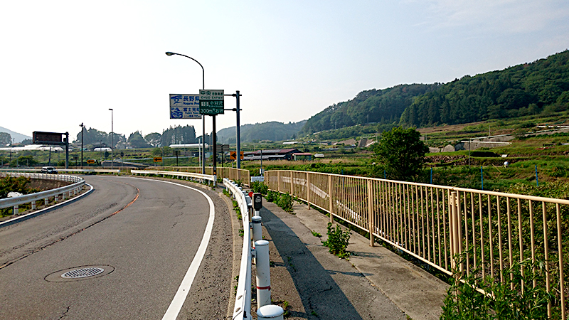 甲州街道、長野突入