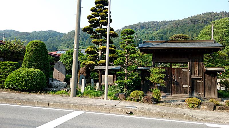 蔦木宿本陣・大阪屋