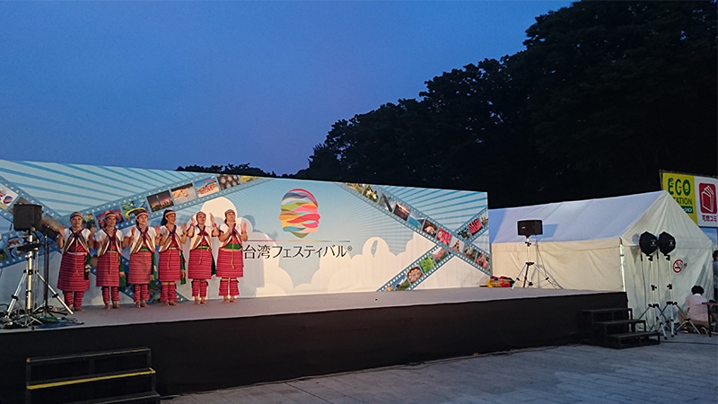 タイヤル族の衣装(舞踊)