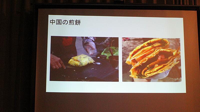 中国山東省の煎餅