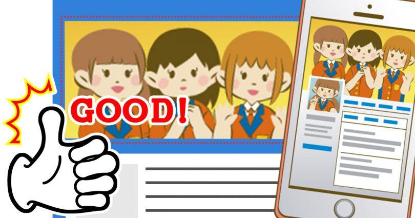 フェイスブックページ画像