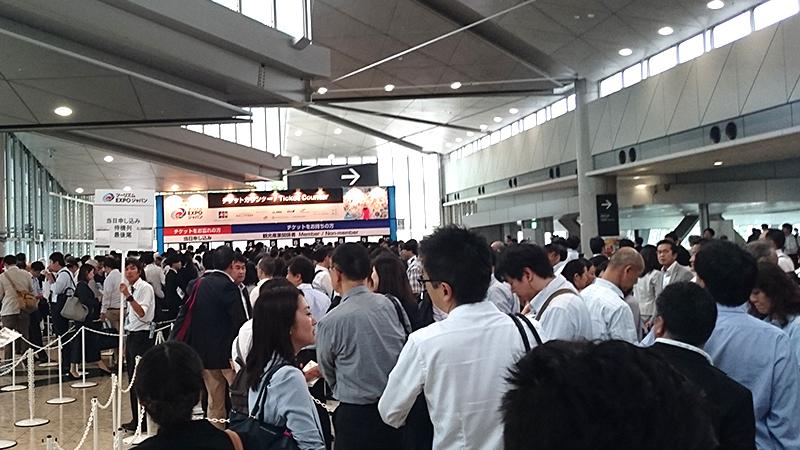 ツーリズムEXPOジャパン 2017 入り口