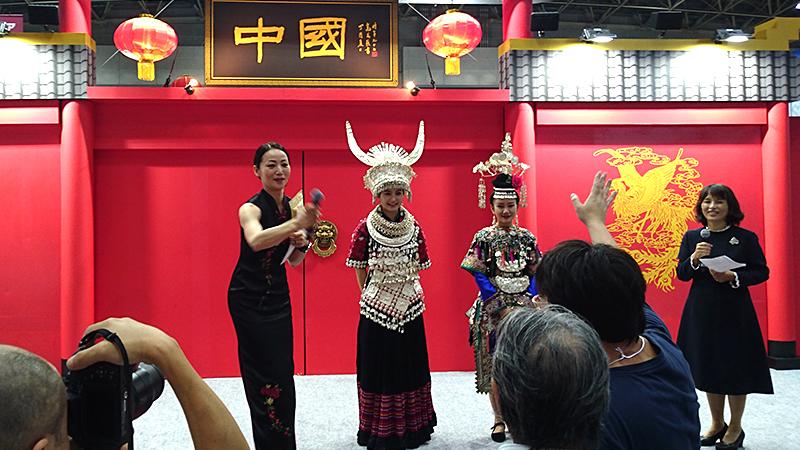 ツーリズムEXPOジャパン 2017 中国政府観光局