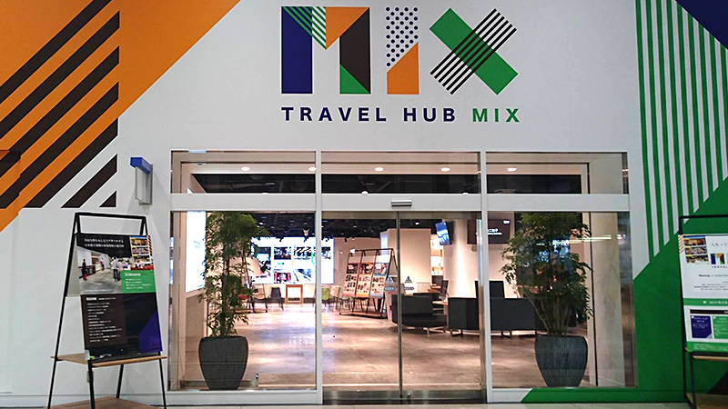 Travel Hub Mix