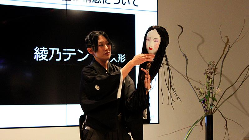 人形の頭部と綾乃テンさん