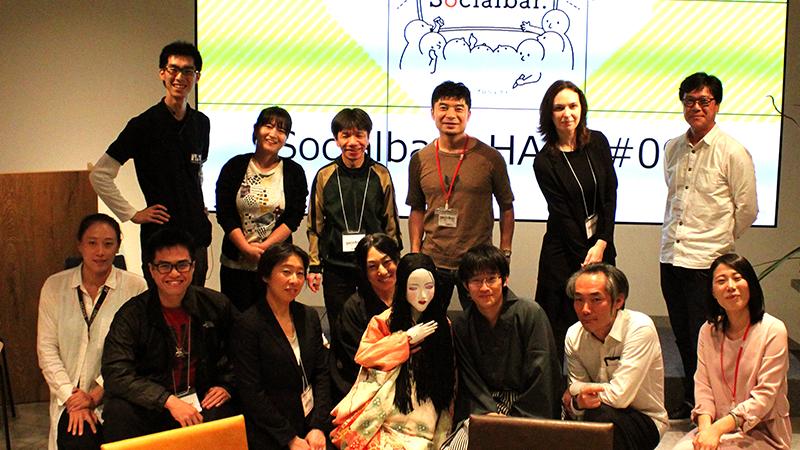 socialbar参加者の記念写真
